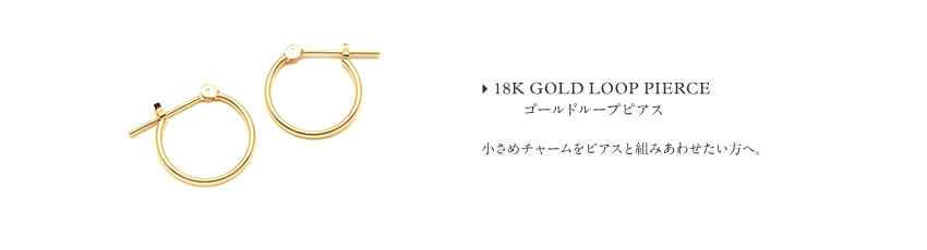 18K GOLD LOOP PIERCE