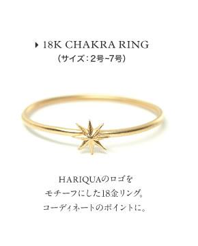 18K CHAKRA RING